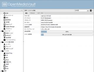 スクリーンショット 2013-12-23 15.59.09